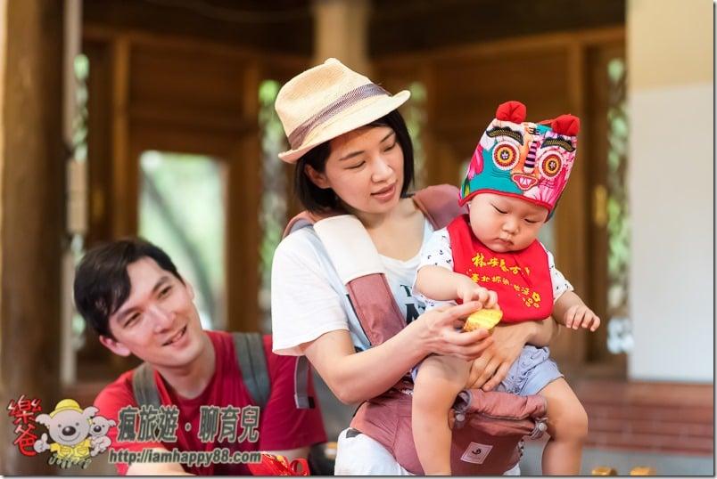 20170610-DSC_4817-Draw lots-Lin-An-Tai-Museum-s