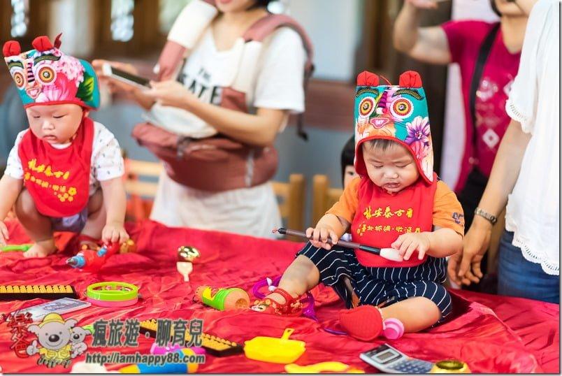 20170610-DSC_4897-Draw lots-Lin-An-Tai-Museum-s