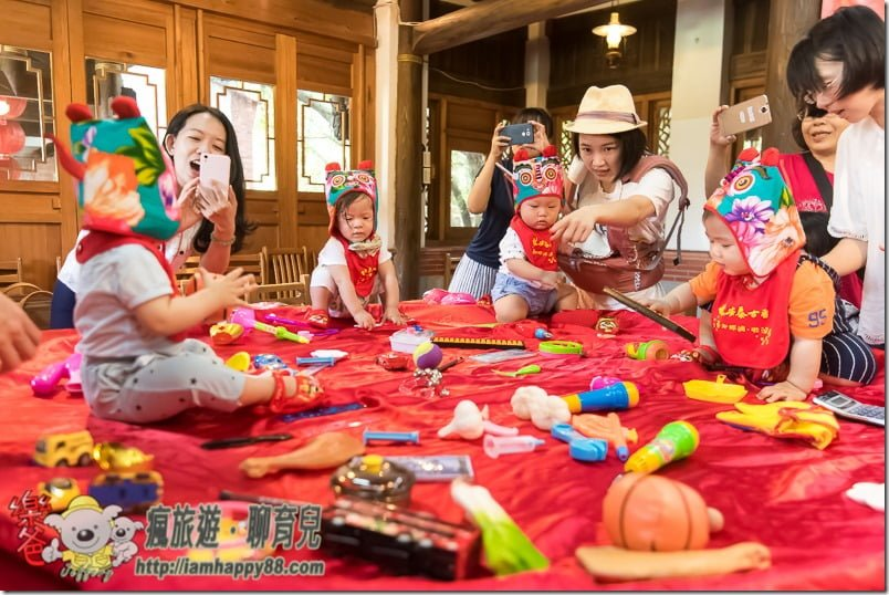 20170610-DSC_4901-Draw lots-Lin-An-Tai-Museum-s