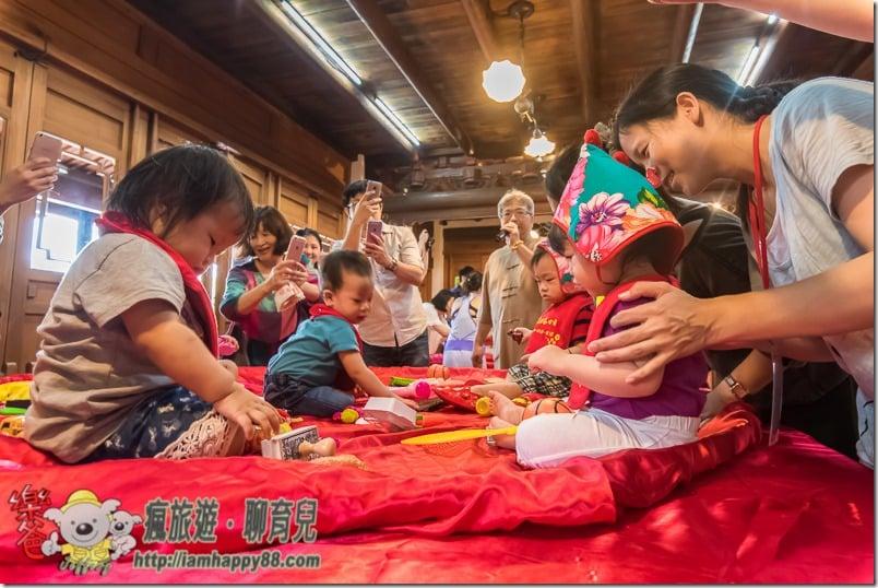 20170610-DSC_4908-Draw lots-Lin-An-Tai-Museum-s