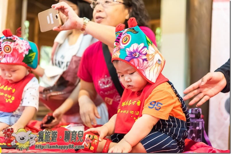 20170610-DSC_4926-Draw lots-Lin-An-Tai-Museum-s