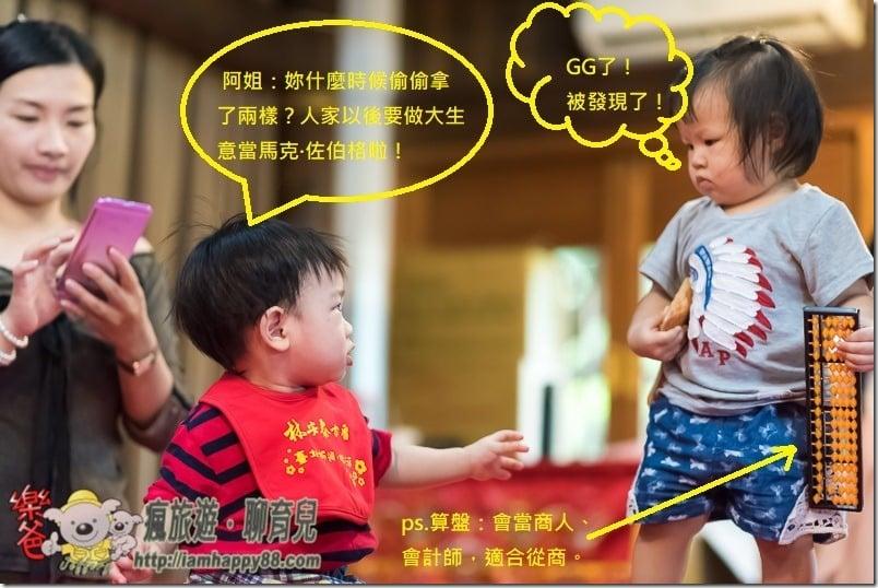 20170610-DSC_5006-Draw lots-Lin-An-Tai-Museum-sw
