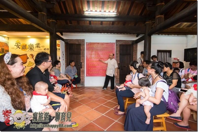 20170610-DSC_5037-Draw lots-Lin-An-Tai-Museum-s