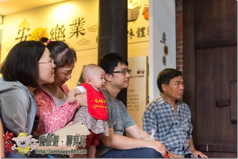 20170610-DSC_5051-Draw lots-Lin-An-Tai-Museum-s