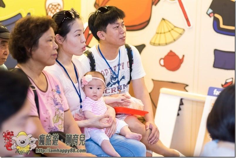 20170610-DSC_5062-Draw lots-Lin-An-Tai-Museum-s