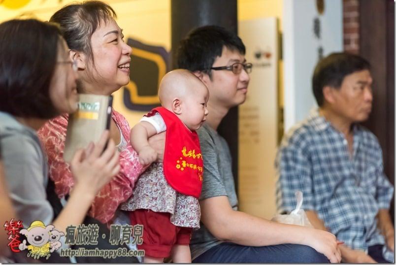 20170610-DSC_5067-Draw lots-Lin-An-Tai-Museum-s