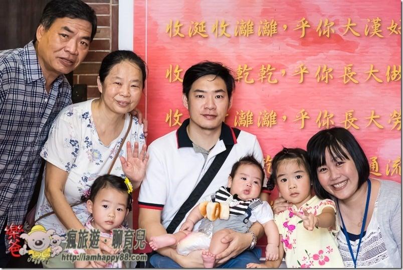 20170610-DSC_5232-Draw lots-Lin-An-Tai-Museum-s