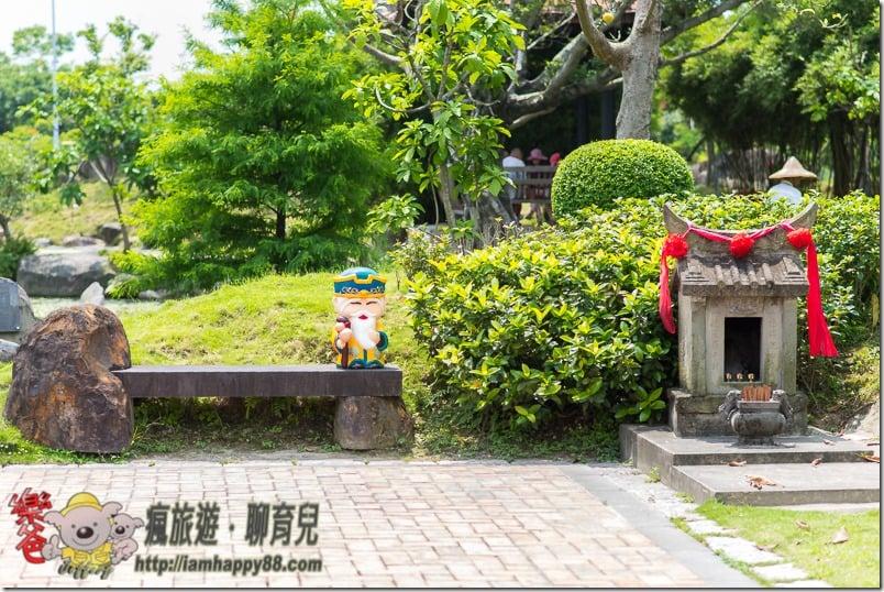 20170610-DSC_5280-Draw lots-Lin-An-Tai-Museum-s