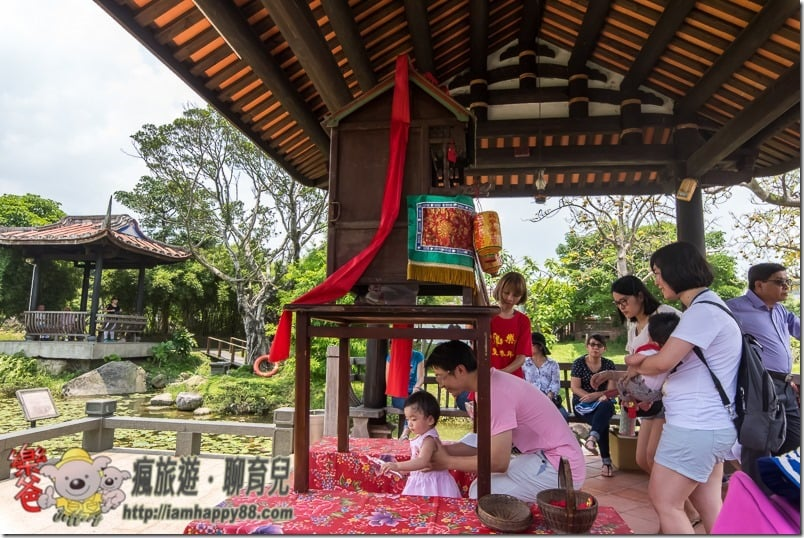 20170610-DSC_5335-Draw lots-Lin-An-Tai-Museum-s