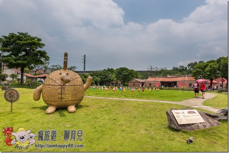 20170610-DSC_5370-Draw lots-Lin-An-Tai-Museum-s