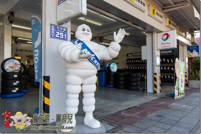 20171128-DSC_6426--Michelin-WINLU-s