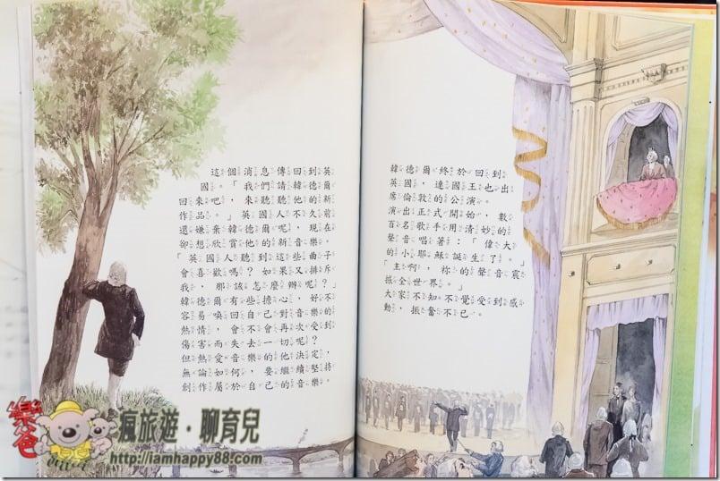20171203-DSC_6852-music-story-s
