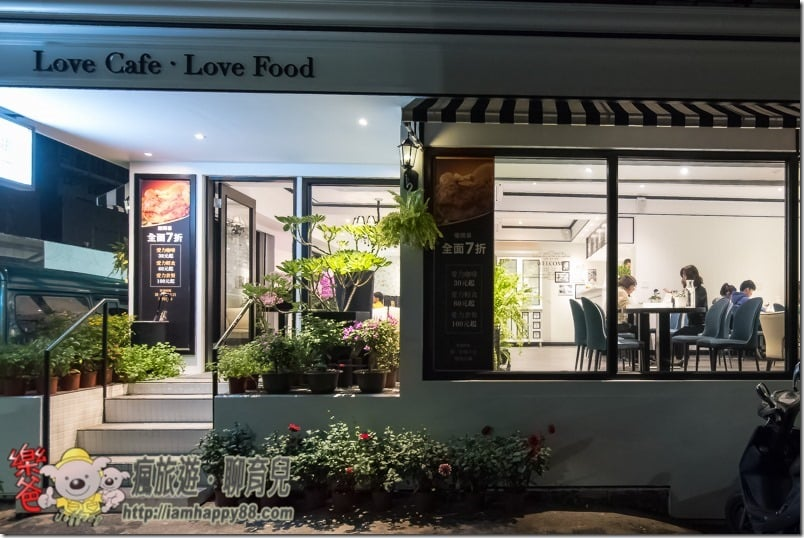 20171230-DSC_0294-lovecafe-REPUTATION-s