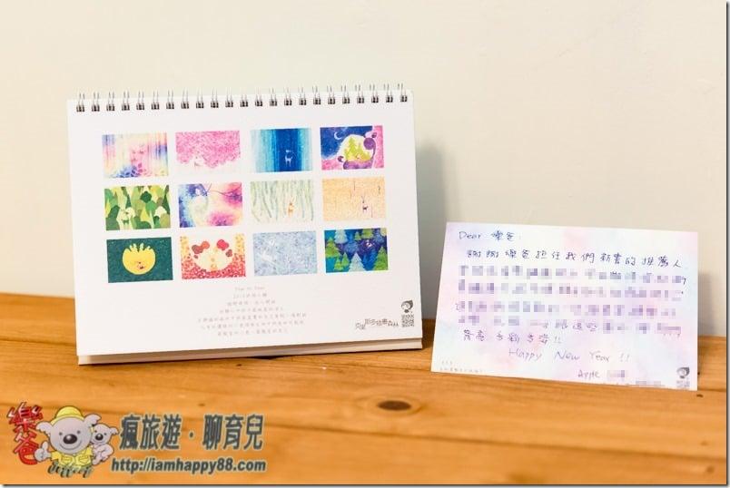 20180109-DSC_0476-apple-huang-s