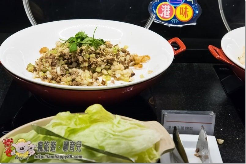 20180210-DSC_7112-villager-HK-food-S
