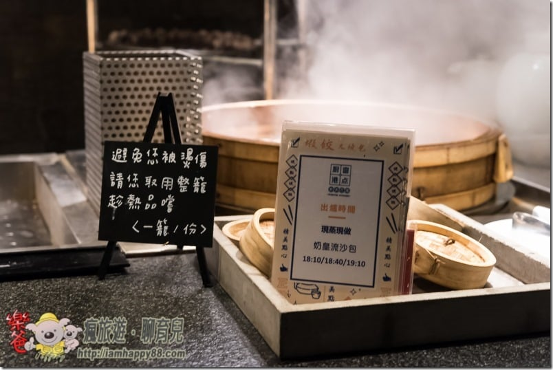20180210-DSC_7131-villager-HK-food-S