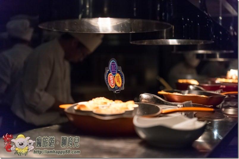 20180210-DSC_7212-villager-HK-food-S