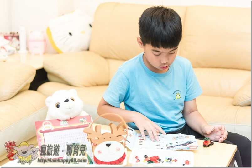 20181223 - DSC_2732 - LEGO - 親愛-S