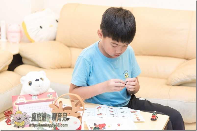 20181223 - DSC_2739 - LEGO - 親愛-S