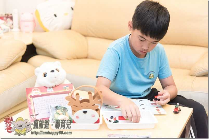 20181223 - DSC_2742 - LEGO - 親愛-S