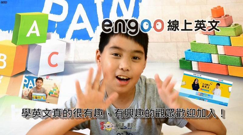 Engoo-English