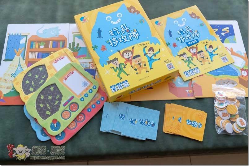 20201014-DSC00222-KIDO-Toy-S