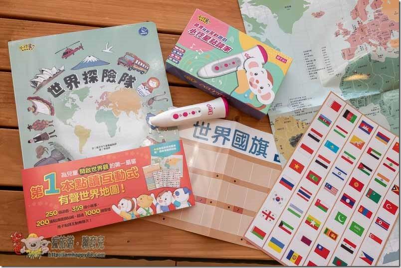 20201028-DSC_4669-worldmap-parenting-s