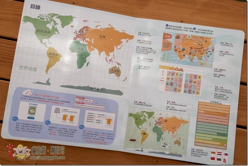 20201028-DSC_4674-worldmap-parenting-s