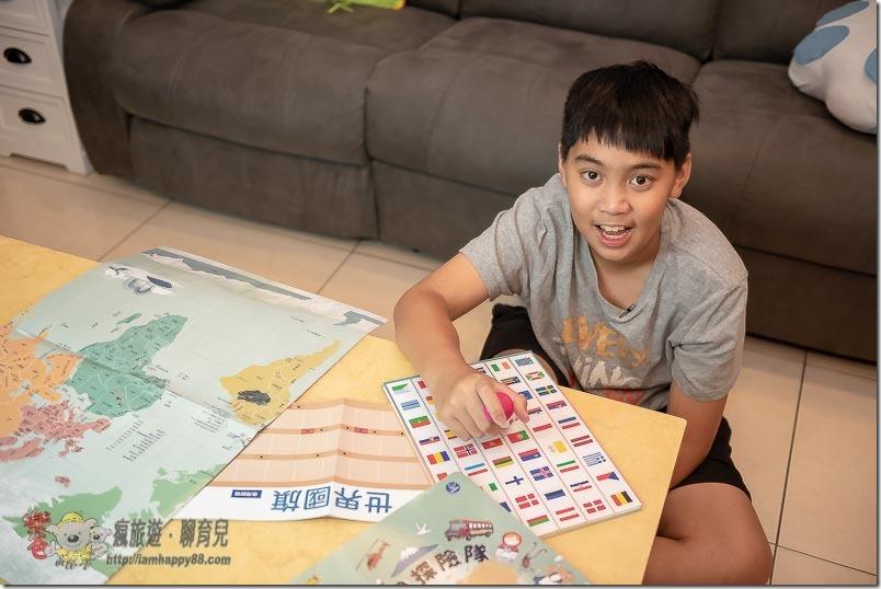 20201028-DSC_4676-worldmap-parenting-s