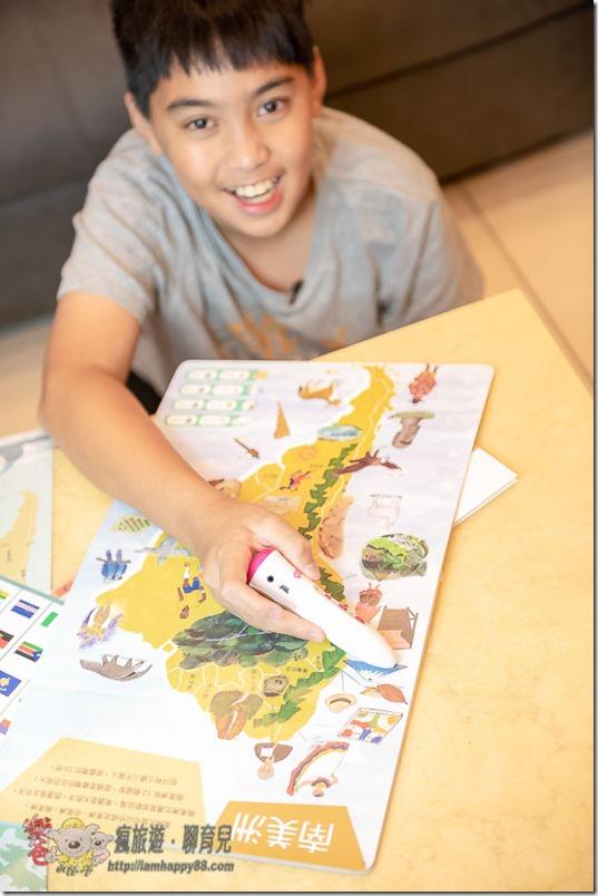 20201028-DSC_4682-worldmap-parenting-s