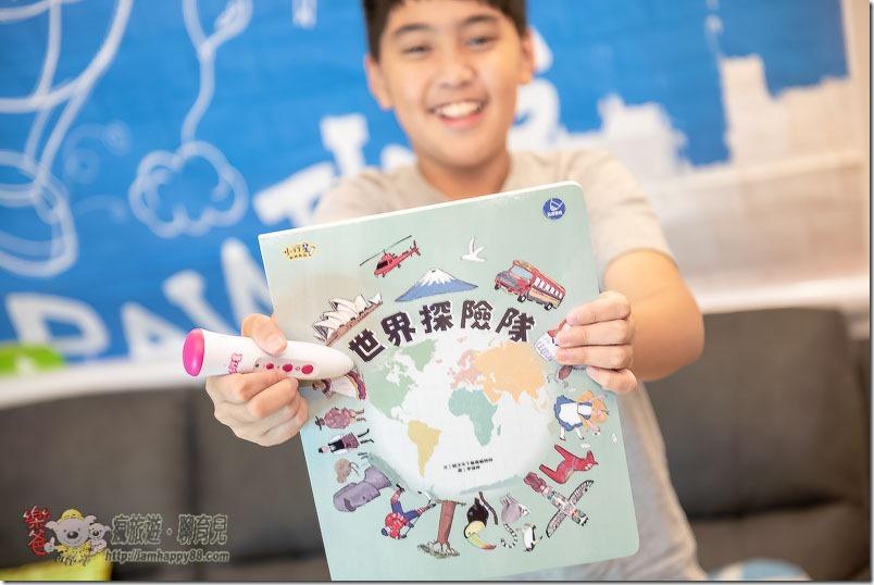 20201028-DSC_4684-worldmap-parenting-s