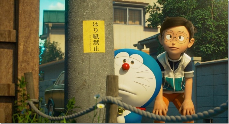 20210120-STAND BY ME 哆啦A夢2_劇照 (5)-stand-by-me2-s