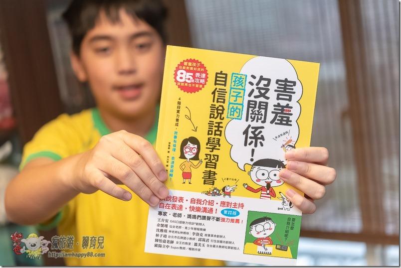 20210202-DSC_4915-kids-presentation-learning-s