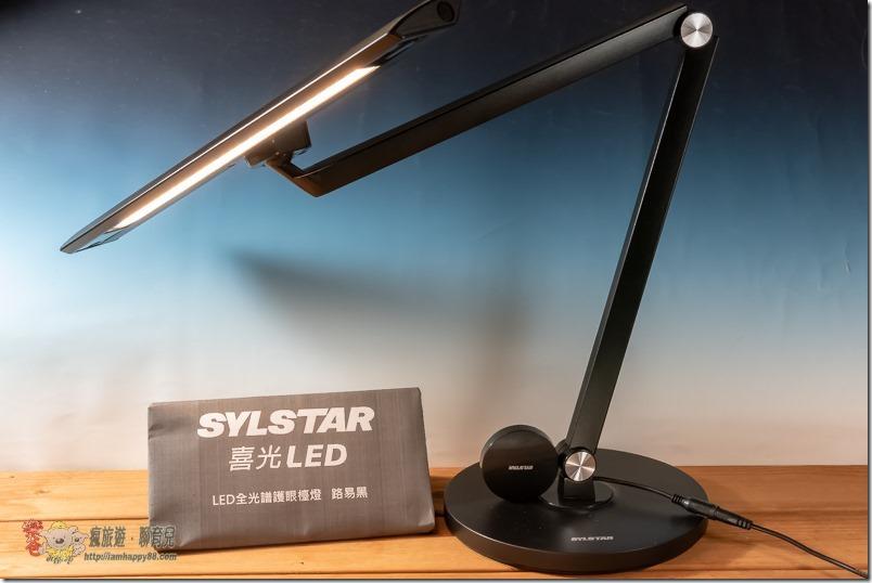 20210716-DSC_5176-sylstar-s
