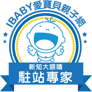 IBABY網站入口LOGO藍
