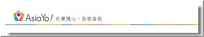asia-yo-logo-p