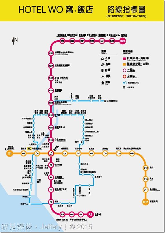 WO-HOTEL地圖反面_頁面_1