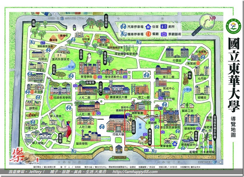 eco_Campus_simple