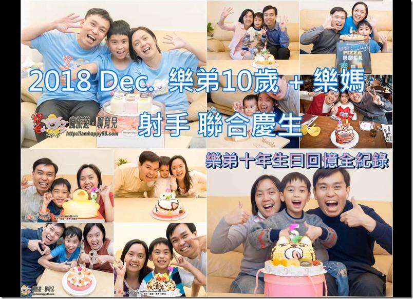 happybirthday-10year-both