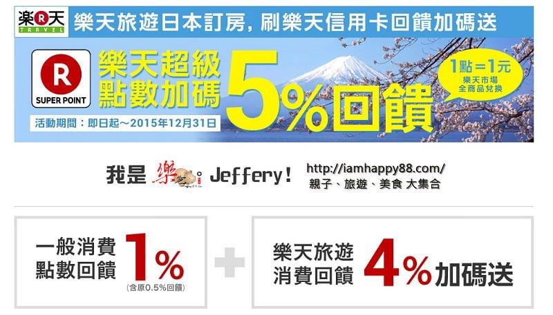 j7S-new