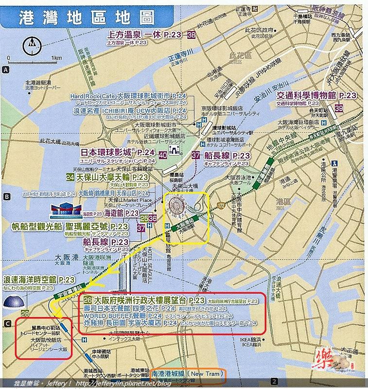 20130508-MAP1-1