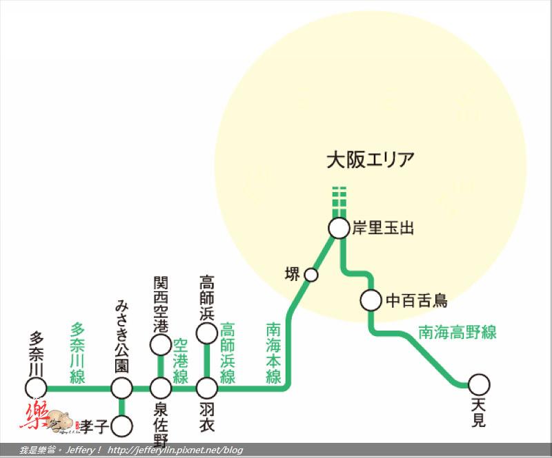 nankai_area.jpg