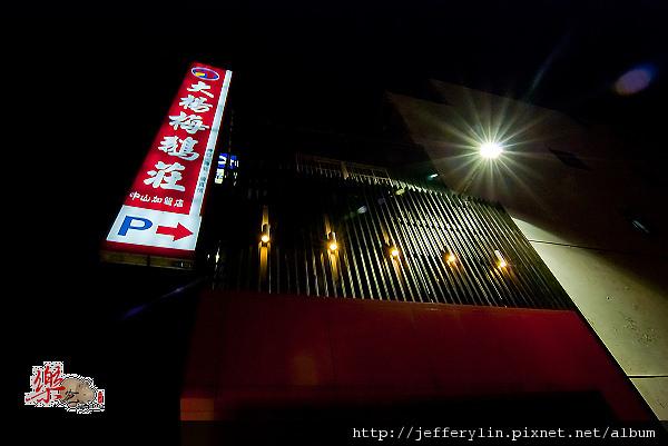 20111218-DSC_0199.jpg