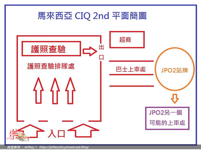 C-MAP2.jpg