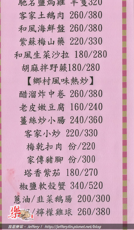 20120730-IMG_0008
