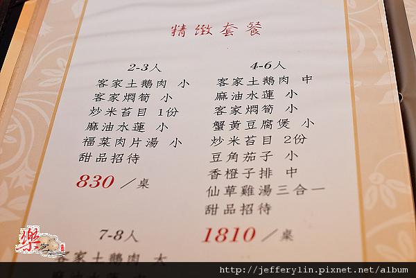 20111218-DSC_0180.jpg